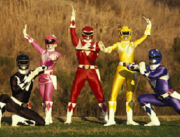 ID power rangers